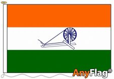 - 1931 INDIA ANYFLAG RANGE - VARIOUS SIZES